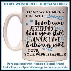 Personalised To My Wonderful Husband Mug