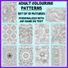Personalised Adult Colouring - Patterns